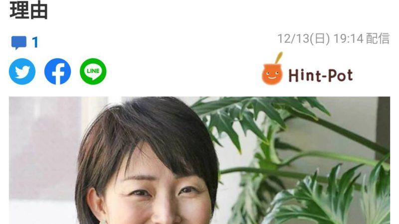 Hint-Potさんの取材を受けました~Yahoo!ニュースにも掲載!